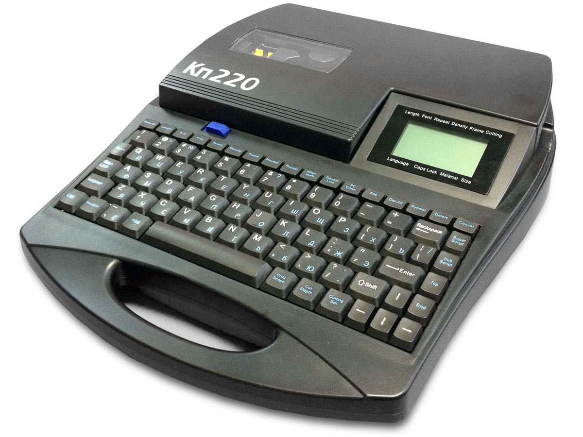Кабельный принтер Кп220