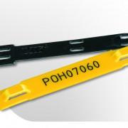 Профиль POH для кабельного принтера Partex Promark T800