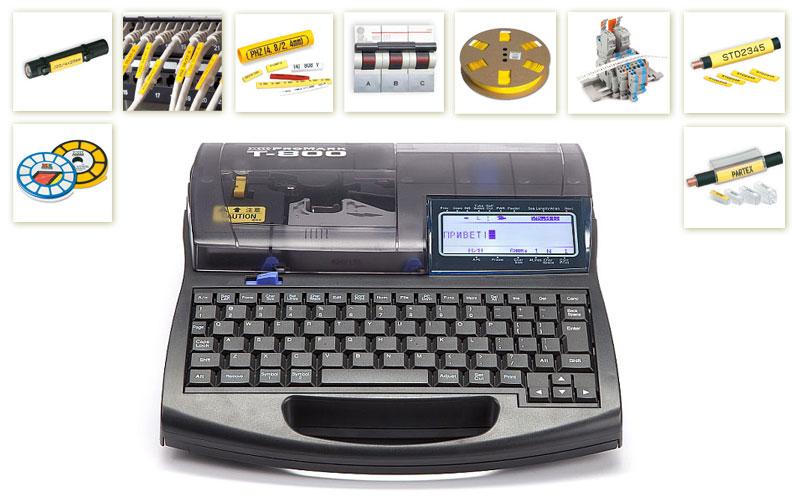 Расходные материалы для кабельного принтера Partex Promark T800