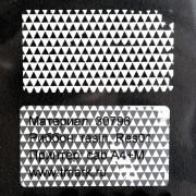 Пломба наклейка гарантийная белая матовая из полиэстера 30796