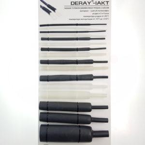 Клеевая термоусадочная трубка Deray IAKT
