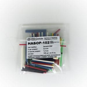 Мини-набор термоусадочных трубок 102