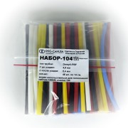 Мини-набор термоусадочной трубки 104