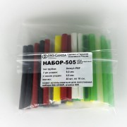 Мини-набор термоусадочной трубки 505