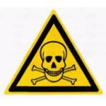 «Опасно» W03