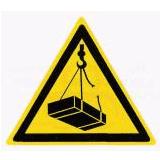 Предупреждающий знак «Возможно падение груза» (W06)