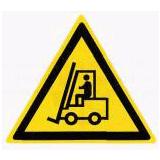 Предупреждающий знак «Автопогрузчик» (W07)