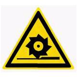 Предупреждающий знак «Режущие валы» (W21)