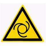 Предупреждающий знак «Автоматическое включение оборудования» (W24)