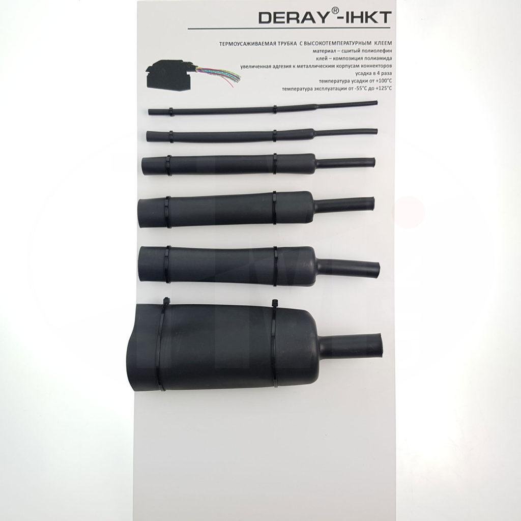 Клеевая термоусадочная трубка Deray IHKT