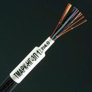 Термоусадочная трубка ТМАРК-НГ-3П для печати термоусадочных маркеров на термотрансферном принтере