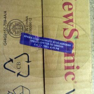 Пломбирование упаковки оборудования