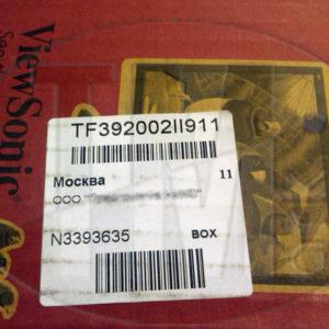 Упаковка компьютеров — cкладская маркировка