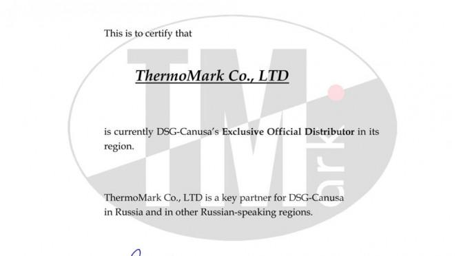 Сертификат дистрибьютора DSG-Canusa