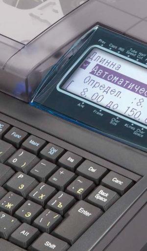 Partex Promark T1000 русская клавиатура и меню