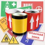 Комплект ТМАРК-Z - ленты, знаки, таблички