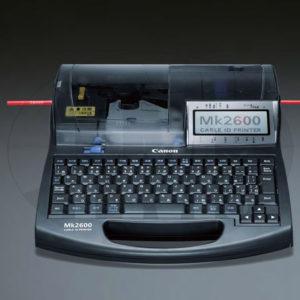 Кабельный принтер Canon Mk2600 (M-1Pro V)
