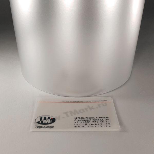Серебристый полуглянцевый полиэстер 2244