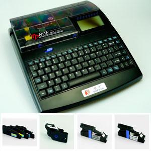 Начало продаж кабельного принтера Supvan TP-80E