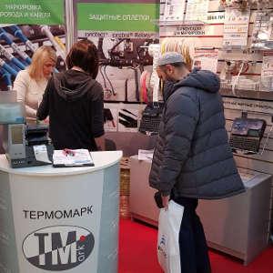 Термомарк на выставке ЧипЭкспо