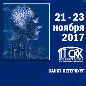 Термомарк на выставке АВТОМАТИЗАЦИЯ (Спб)