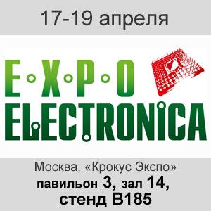 Приглашаем Вас на выставку ЭкспоЭлектроника 2018