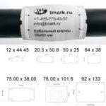 Бирки кабельные TMAРK-105-200
