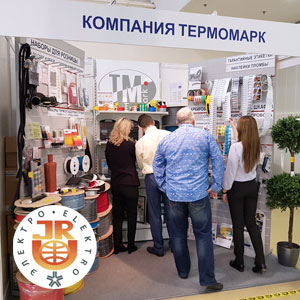 Термомарк на выставке Электро 2018