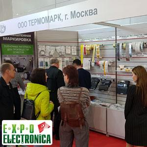 Термомарк на выставке ЭкспоЭлектроника 2018