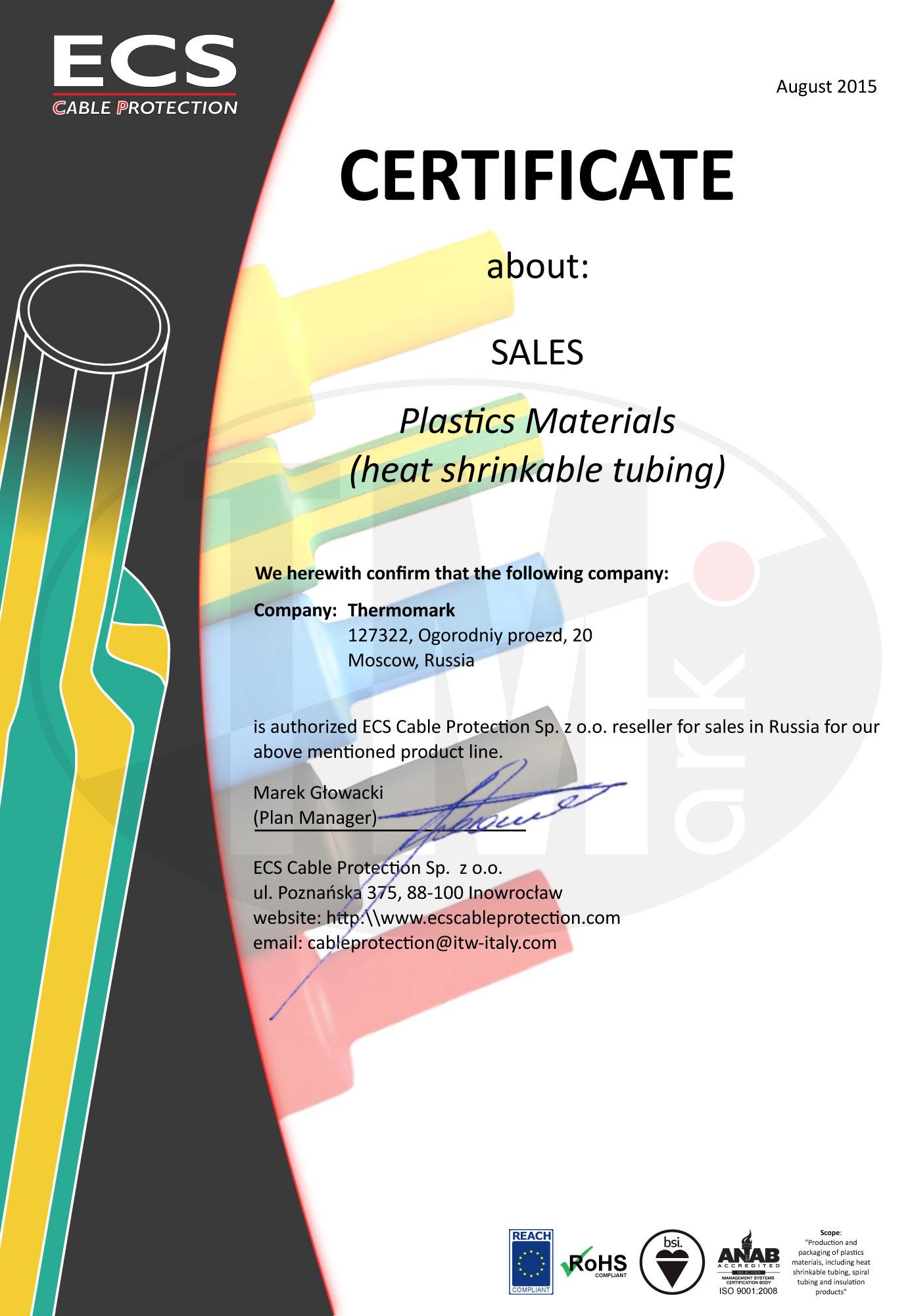 Сертификат официального дистрибьютора ECS Cable Protection