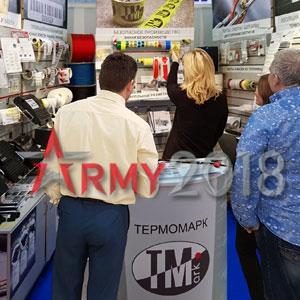 Термомарк на военно-техническом форуме «Армия 2018»