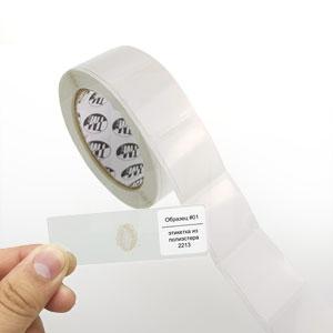 Химически стойкие белые глянцевые этикетки из полиэстера 2213 на предметном стекле