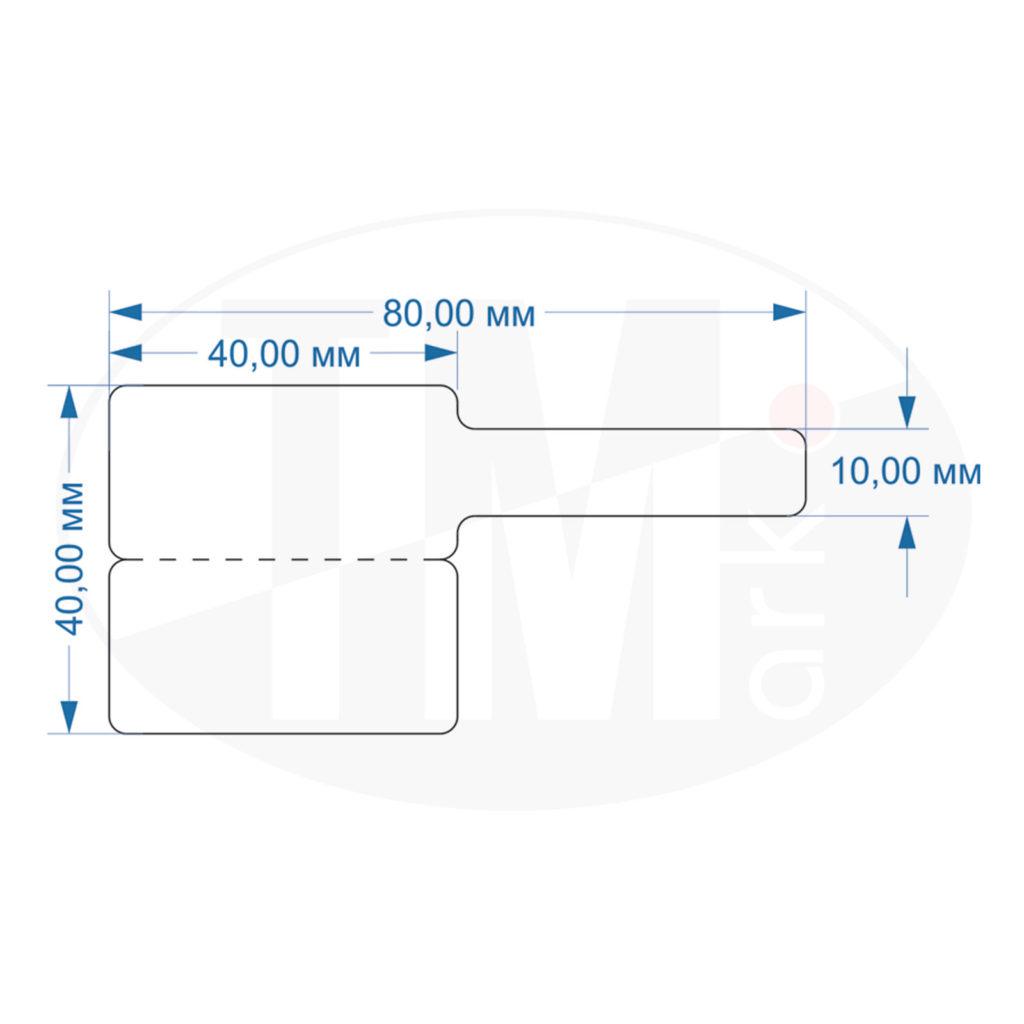 Складные флажки 80х40 мм Тмарк-ФРТ