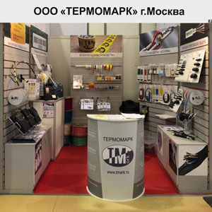 Итоги выставок Электро и ЭкспоЭлектроника 2019
