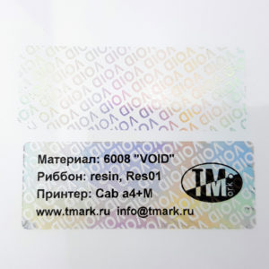 Пломба наклейка голографическая VOID 6008