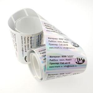 Рулон пломбовых наклеек голографических VOID 6008