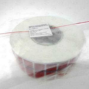 Пломба наклейка красная OPEN VOID 6012