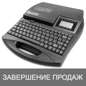 Кп220