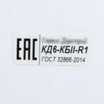 Этикетки 30*80 мм с надписью EAC