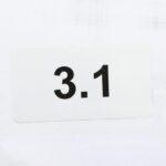 Этикетки 40*20 мм со номером из полиэстера