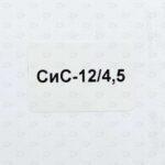 Этикетки 40*20 мм с маркировкой изделия