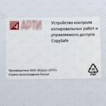 Этикетки 40*60 мм с цветной печатью