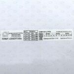 Этикетки 100*20 мм для маркировки электрооборудования из полиэстера