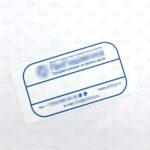 Фирменные этикетки 60*30 мм с полем для печати