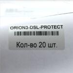 Этикетки для маркировки сетевого оборудования 25*60 мм
