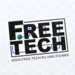 Этикетки 200*105 мм из белого полиэстера с логотипом