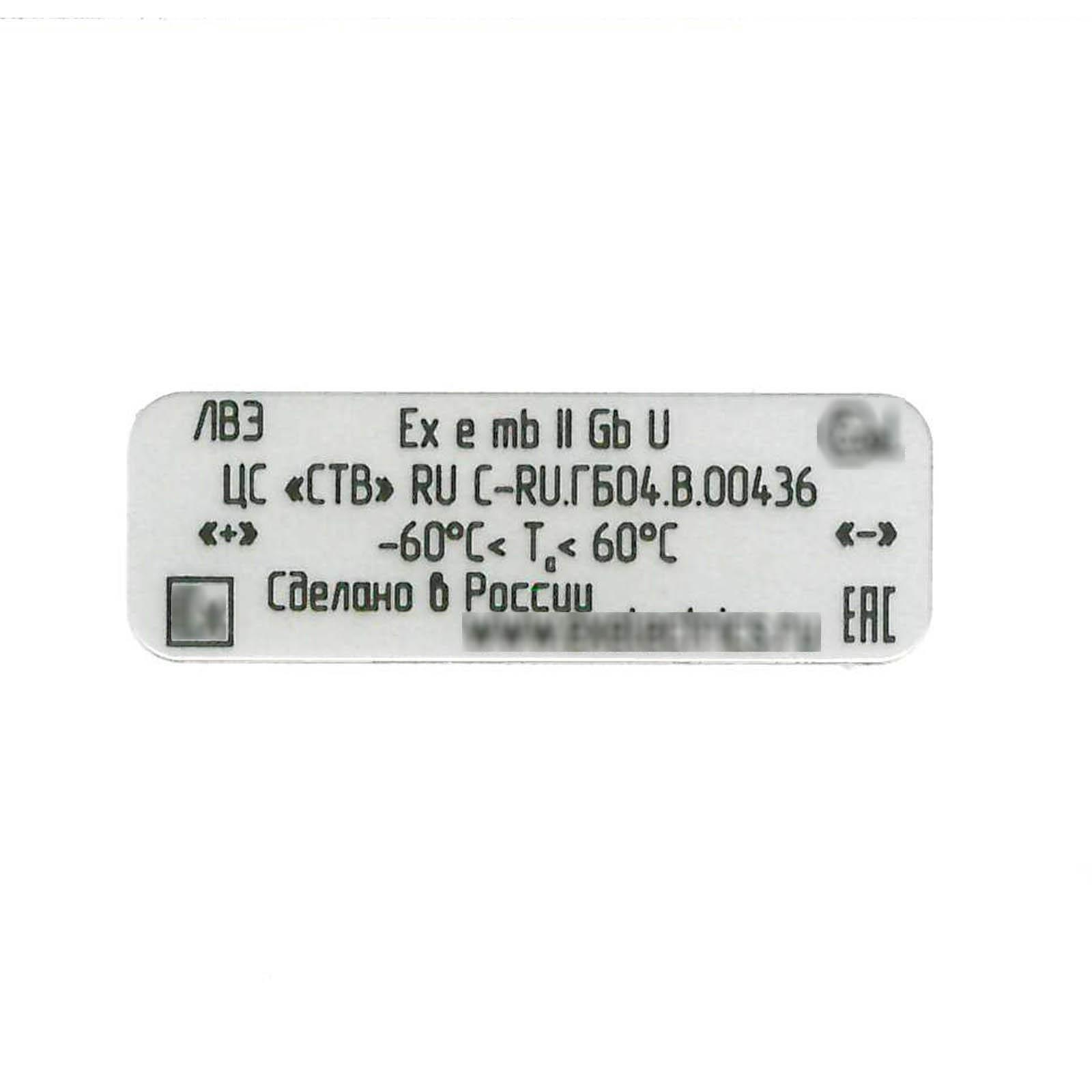 Этикетки 30*10 для маркировки продукции