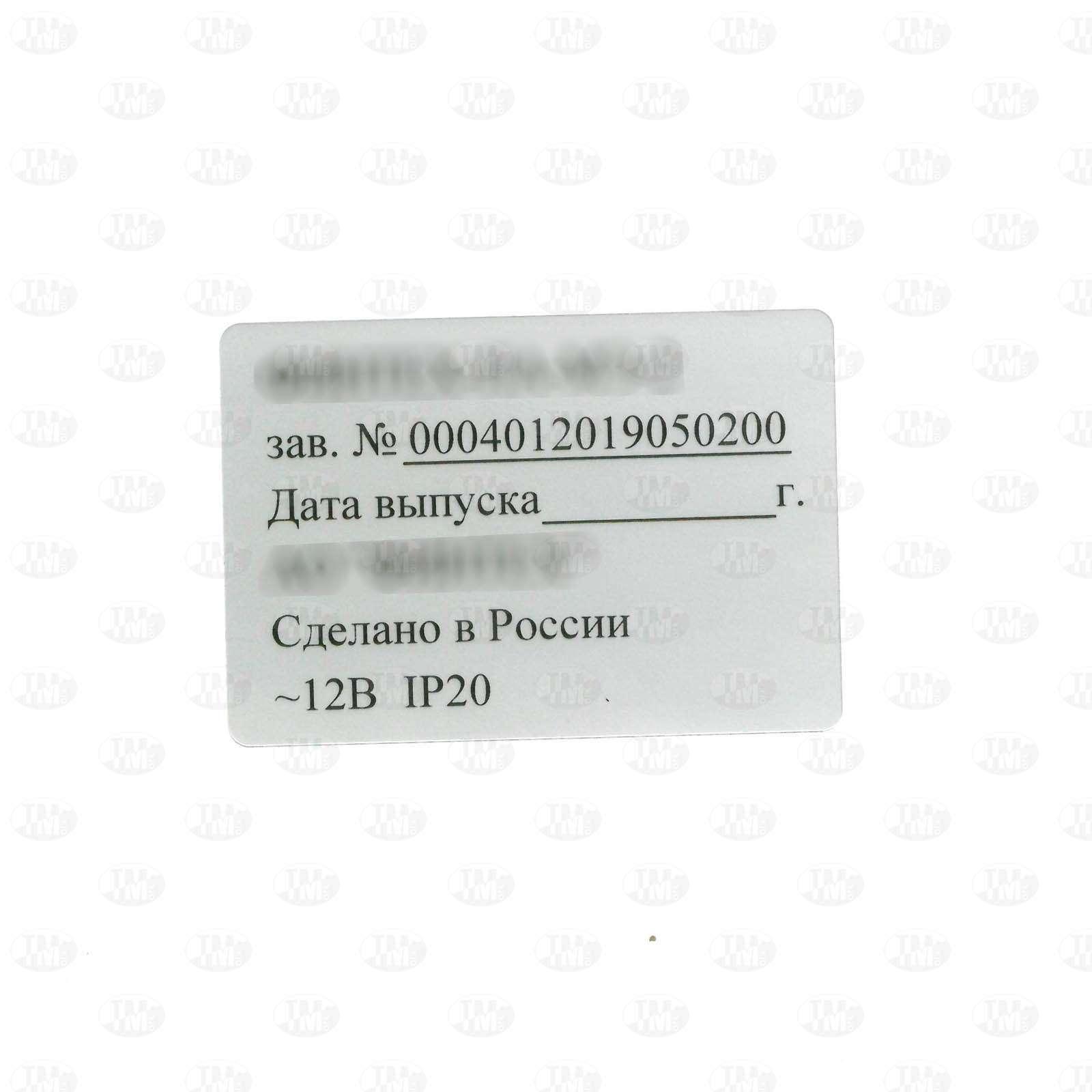 Этикетки 58*40 для маркировки с номерами