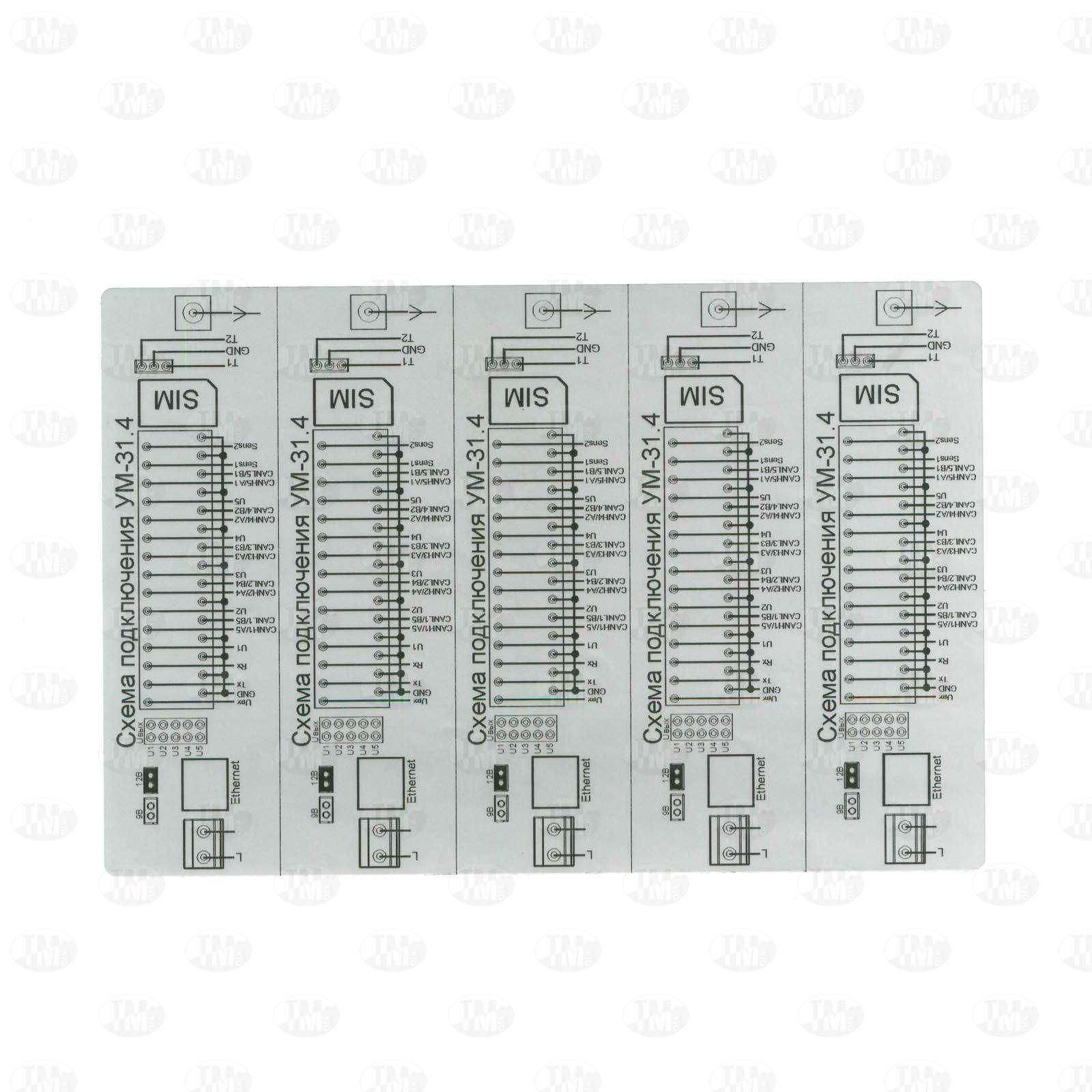 Этикетки 100*150 мм для электрооборудования