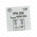 Этикетки 38*38 мм для электрооборудования